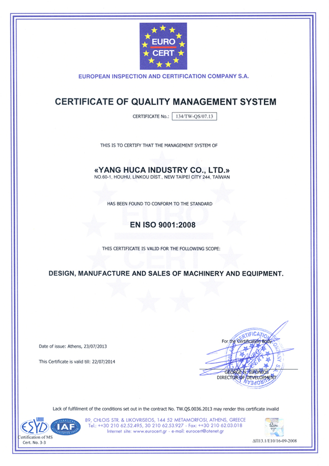 proimages/product/about/ISO-CERTIFICATE.jpg